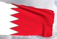 تمجید بحرین از اظهارات ضد ایرانی نماینده آمریکا در سازمان ملل