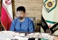 دستگیری خواستگار قلابی با ۴۰۰ حساب بانکی