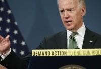 Joe Biden: How the Sandy Hook Families Give Me Strength