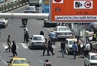 افزایش ساعت طرح ترافیک به دلیل آلودگی هوا