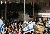 هزاران نفر در تلآویو علیه نتانیاهو تظاهرات کردند