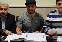 ثبت قرارداد شش بازیکن تراکتورسازی در هیئت فوتبال