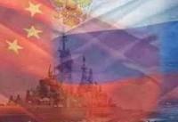 تقویت همكاری های دفاعی موشكی روسیه و چین