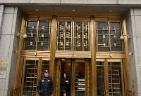 US sentences nephews of Venezuelan first lady to 18 years