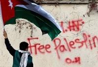 How Washington Lost Its Status as an Arab-Israeli Mediator
