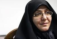 اننقاد از ساختار مرکز محیط زیست شهرداری تهران