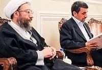 درخواست احمدینژاد از رئیس قوه قضائیه: اسناد محکومیت را منتشر کنید