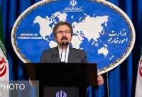 ایران بر لزوم حفظ تمامیت ارضی سوریه تاکید دارد