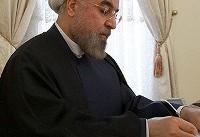 روحانی لایحه اصلاح موادی از قانون تجارت درخصوص ورشکستگی را به مجلس ارسال کرد