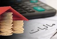 عملکرد معکوس نظام مالیاتی در ایران/ مصونیت ثروتمندان از مالیات ستانی