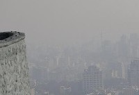آلودگی هوا گریبان تبریز و ارومیه را هم گرفت