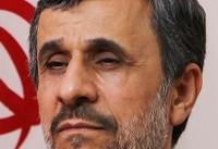 واکنش به ضربالاجل احمدینژاد