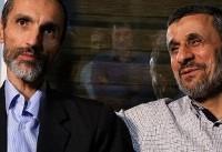 قوه قضائیه به ضرب الاجل احمدینژاد پاسخ میدهد