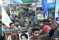 تظاهرات مردم کشمیر در حمایت از فلسطینیها (+عکس)