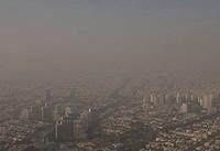 تمام مدارس تهران، فردا هم تعطیل است