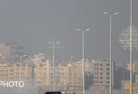 کلیه مدارس استان تهران به جز فیروزکوه، دماوند و پردیس فردا هم تعطیل شدند