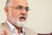 پیروزی شهنازی بر علینژاد در انتخابات دبیرکلی کمیته ملی المپیک