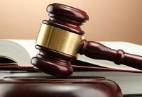 دومین حکم قصاص در پرونده مرد جنایتکار
