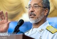 برگزاری پنجمین رزمایش محمد رسول الله (ص) ارتش از امروز