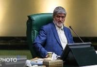 توضیحات مطهری در خصوص علت حذف نطقهای میان دستور در جلسه امروز مجلس