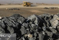 تجهیزات مدرن برای اکتشافات معدنی وارد کنید