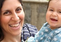 Iran justice ministry says no decision yet on British-Iranian aid worker