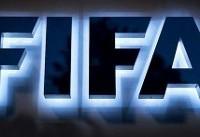 موافقت رسمی فیفا با لغو محرومیت میزبانی از فوتبال عراق