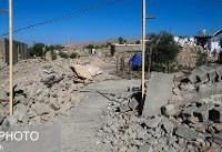مذاکره برای احداث دو مدرسه در مناطق زلزلهزده کرمانشاه توسط آیسسکو