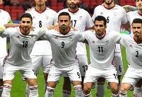 تیم ملی امروز به اتریش سفر میکند