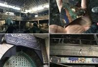 حسینیه درکه تهران در آتش سوخت