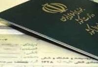 دریافت کارت ملی هوشمند نیازی به تعویض شناسنامه ندارد