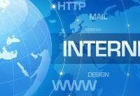 لیست بیپایان از کارهایی که میتوان آنلاین انجام داد