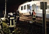 حادثه ریلی در آلمان دهها زخمی بر جای گذاشت