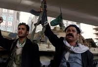 Iran and Developments in Yemen