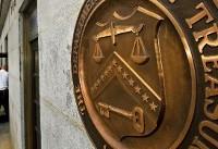 جریمه یک میلیون دلاری شرکت آمریکایی به دلیل صادرات تجهیزات دندانپزشکی به ایران