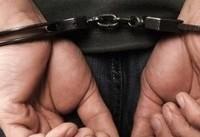 ۵ نفر از سارقان و خریداران اموال مسروقه طلافروشی شهرستان گچساران دستگیر شدند