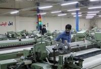 ۱۳ میلیون کارگر ایرانی چشم انتظار رقم دستمزد