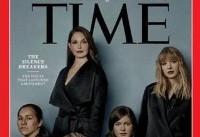 شخصیت سال مجله تایم: زنان و مردانی که سکوت را شکستند