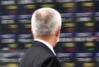 کاهش بهای سهام توکیو به خاطر تصمیم ترامپ درباره بیتالمقدس
