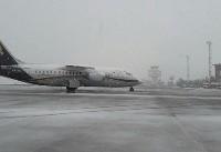 توقف پروازها در اردبیل/باند فرودگاه تبریز باز است