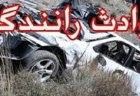 ۱۰ کشته و زخمی بر اثر تصادف یک دستگاه پراید و خودروی دنا