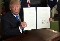 هشدار آمریکا به فتح: دیدار پنس و عباس را لغو نکنید