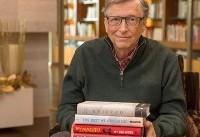 پنج کتاب محبوب بیل گیتس در سال ۲۰۱۷