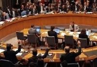 جلسه اضطراری شورای امنیت درباره بیت المقدس