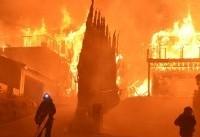 آتشسوزی گسترده در جنوب کالیفرنیا/۷۰۰ واحد مسکونی تخریب شدند