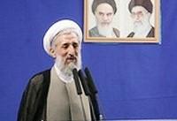 ۲۹ بهمن؛ گزارش نماز جمعه تهران