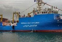 تحویل نخستین کشتی اقیانوس شناسی به پژوهشگاه ملی(عکس)