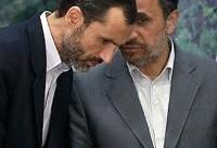 احمدی نژاد به طور رسمی و البته با واسطه وارد انتخابات ۹۶ شد