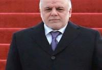 نخست وزیر عراق عازم آمریکا شد
