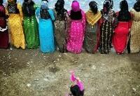 عکس/ تبریک اینستاگرام به مناسبت عید نوروز